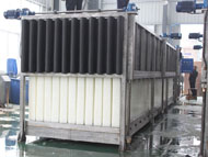 Industrial direct system block ice maker_2